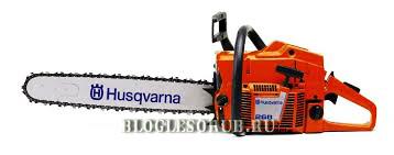 Husqvarna-268 фото