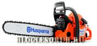 Husqvarna-357ХР фото