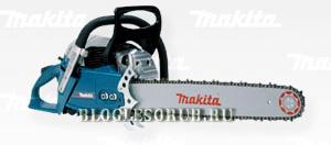 Makita-DCS7901-70 фото