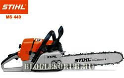 Stihl-MS-440 фото