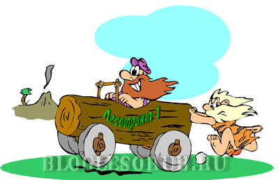Первый-колесный-трактор картинки