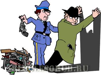 полиция-и-сыск картинки