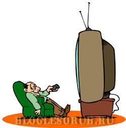 просмотр телепередач на вахте картинки