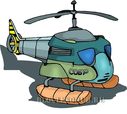 вертолет-спецназа-против-черных-лесорубов картинки