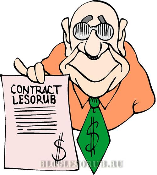 контракт с лесорубом картинки