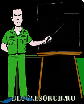 инструктор-по-валке леса картинки