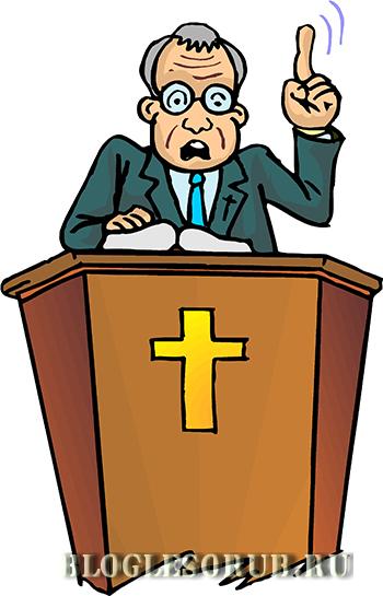 батюшка-читает-проповедь картинки