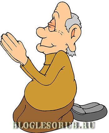 батюшка-молится картинки