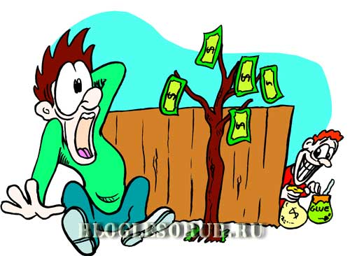 деньги в москве фото