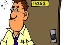 Каким должно быть начальство?