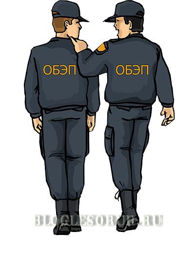 сотрудники-ОБЭПа картинки