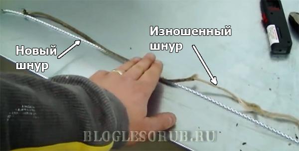 Измеряем шнур стартера фото