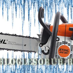 Stihl 361 не работает в морозы