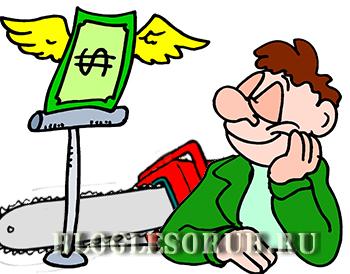лесоруб-мечтает-о-деньгах картинки